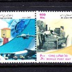 Sellos: IRAN 2662/65** - AÑO 2003 - DIA MUNDIAL DEL CORREO. Lote 51555583