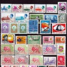 Sellos: IRAN (16-37 ) LOTE SELLOS DIFERENTES . *,MH. Lote 54021907