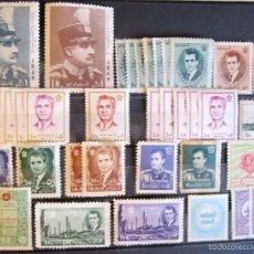 Sellos: 37 SELLOS NUEVOS IRAN. Lote 58723051