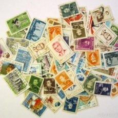 Sellos: 87 SELLOS USADOS IRAN. Lote 58724508