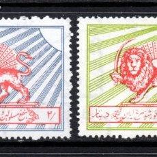 Sellos: IRAN BENEFICENCIA 20/21** - AÑO 1976 - PRO CRUZ ROJA. Lote 60572035