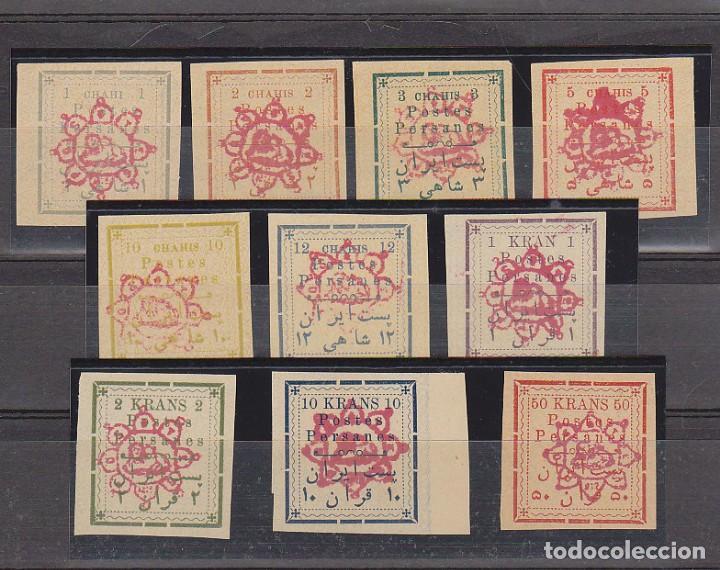 147/56. SERIE 10 VALORES S/D (SOBRECARGA) 1902/3. (Sellos - Extranjero - Asia - Irán)