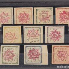 Sellos: 147/56. SERIE 10 VALORES S/D (SOBRECARGA) 1902/3.. Lote 62249908