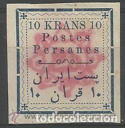 PERSIA (IRAN)1902-1903. 10 KRANS. S/D .IVERT Nº 155. VALOR CATALOGO : 100 € . **.MNH ( 2 FOTOS ) (Sellos - Extranjero - Asia - Irán)