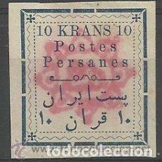 Sellos: PERSIA (IRAN)1902-1903. 10 KRANS. S/D .IVERT Nº 155. VALOR CATALOGO : 100 € . **.MNH ( 2 FOTOS ). Lote 76919599