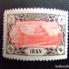 Sellos: IRAN 1950 MONUMENTS MONUMENTOS YVERT 730 * MH. Lote 79088813