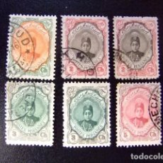Sellos: IRAN 1911 EFFIGIE SHAH AHMED YVERT 302-303-304-305 º FU . Lote 79205117