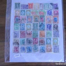 Sellos: LOTE 50 SELLOS USADOS IRAN - SHA DE PERSIA. Lote 80202533