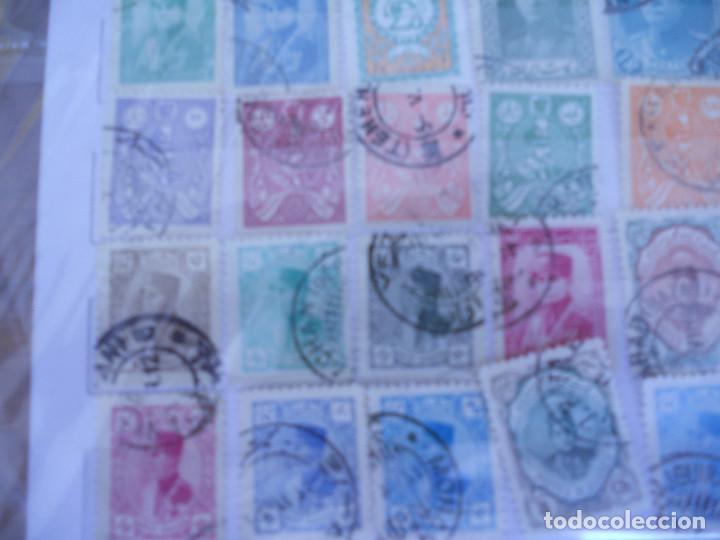 Sellos: Lote 50 sellos usados IRAN - PERSIA - Foto 5 - 80202533