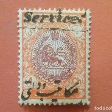 Sellos: IRÁN PERSIA , SERVICIO OFICIAL , YVERT Nº 25 * GOMA ORIGINAL CON CHARNELA , 1913. Lote 85410312
