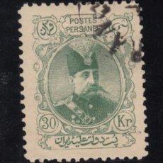 Sellos: IRAN 210 USADA,. Lote 94307624