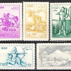 Sellos: IRAN 1953 - NUEVO. Lote 99208283