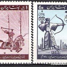 Sellos: IRAN 1960 - NUEVO. Lote 99208515