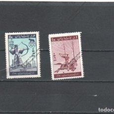 Sellos: IRAN Nº 958 AL 959 (**). Lote 109398036
