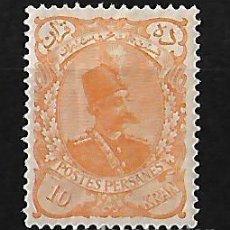 Sellos: PERSIA 1898 EFIGIE DE MOUZAFFER ED DIN NUEVO SIN CHARNELA. Lote 107737951