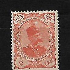 Sellos: PERSIA 1899 EFIGIE DE MOUZAFFER ED DIN NUEVO CON RESTOS DE CHARNELA. Lote 107738015
