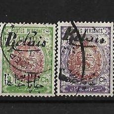 Sellos: PERSIA IRAN 1912-14 SELLOS DE 1909 CON SOBRECARGA BILINGÜE SERIE COMPLETA USADOS . Lote 107741655