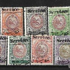 Sellos: PERSIA IRAN 1913 SELLOS DE SERVICIO SELLOS DE 1909 CON SOBRECARGA BILINGUE. Lote 107741783