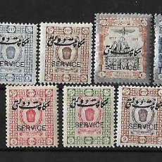 Sellos: PERSIA IRAN 1915 SELLOS DE SERVICIO SELLOS DE 1915 CON SOBRECARGA BILINGÜE. NUEVOS SIN CHARNELA. Lote 107741987