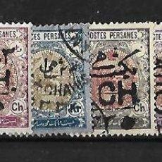 Sellos: PERSIA IRAN 1917-19 SELLOS DE 1909 CON SOBRECARGA SERIE COMPLETA USADOS Y NUEVOS SIN CHARNELA. Lote 107742523