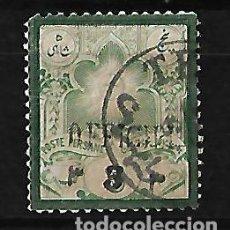 Sellos: PERSIA IRAN 1886-87 SELLO DE 1882 CON SOBRECARGA USADO YVERT 42. Lote 107914587