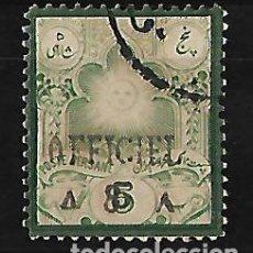 Sellos: PERSIA IRAN 1886-87 SELLO DE 1882 CON SOBRECARGA USADO. Lote 107914923