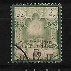 Sellos: PERSIA IRAN 1886-87 SELLO DE 1882 CON SOBRECARGA USADO. Lote 107915375