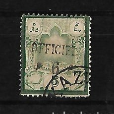 Sellos: PERSIA IRAN 1886-87 SELLO DE 1882 CON SOBRECARGA USADO. Lote 107916243