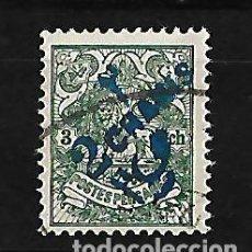 Sellos: PERSIA IRAN 1903-04 SELLO DE 1902-04 CON SOBRECARGA USADO. Lote 107916803