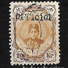 Sellos: PERSIA IRAN 1912 SELLO DE 1911-13 CON SOBRECARGA BILINGÜE USADO. Lote 107916999