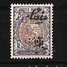 Sellos: PERSIA IRAN 1912-13 SELLO DE 1911-13 CON SOBRECARGA BILINGÜE NUEVO SIN CHARNELA. Lote 107917067