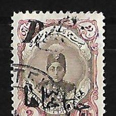 Sellos: PERSIA IRAN 1912-13 SELLO DE 1911-13 CON SOBRECARGA BILINGÜE USADO. Lote 107917215