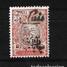 Sellos: PERSIA IRAN 1912-13 SELLO DE 1911-13 CON SOBRECARGA BILINGÜE. Lote 107917279
