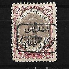 Sellos: PERSIA IRAN 1912-13 SELLO DE 1911-13 CON SOBRECARGA USADO. Lote 107917339