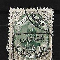 Sellos: PERSIA IRAN 1912-13 SELLO DE 1911-13 CON SOBRECARGA USADO. Lote 107917451