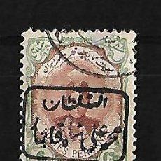 Sellos: PERSIA IRAN 1912-13 SELLO DE 1911-13 CON SOBRECARGA USADO. Lote 107917507