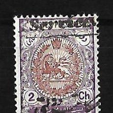 Sellos: PERSIA IRAN 1913 SELLO DE SERVICIO DE 1909 CON SOBRECARGA BILINGÜE. NUEVO SIN CHARNELA. Lote 107917583