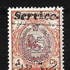 Sellos: PERSIA IRAN 1913 SELLO DE SERVICIO SELLO DE 1909 CON SOBRECARGA BILINGÜE NUEVO SIN CHARNELA. Lote 107917659