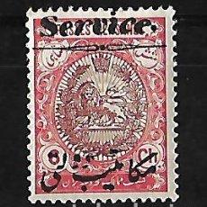 Sellos: PERSIA IRAN 1913 SELLO DE SERVICIO SELLO DE 1909 CON SOBRECARGA BILINGÜE NUEVO SIN CHARNELA. Lote 107917719