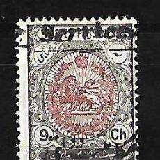 Sellos: PERSIA IRAN 1913 SELLO DE SERVICIO SELLO DE 1909 CON SOBRECARGA BILINGÜE NUEVO SIN CHARNELA. Lote 107917787