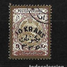 Sellos: PERSIA IRAN 1917-19 SELLO DE 1909 CON SOBRECARGA USADO. Lote 107918367