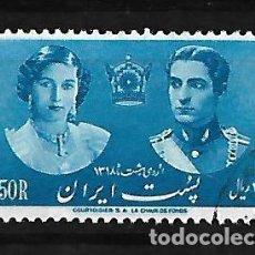 Sellos: PERSIA IRAN 1926 SELLO DE 1909 CON SOBRECARGA BILINGÜE NUEVO SIN CHARNELA . Lote 107918395