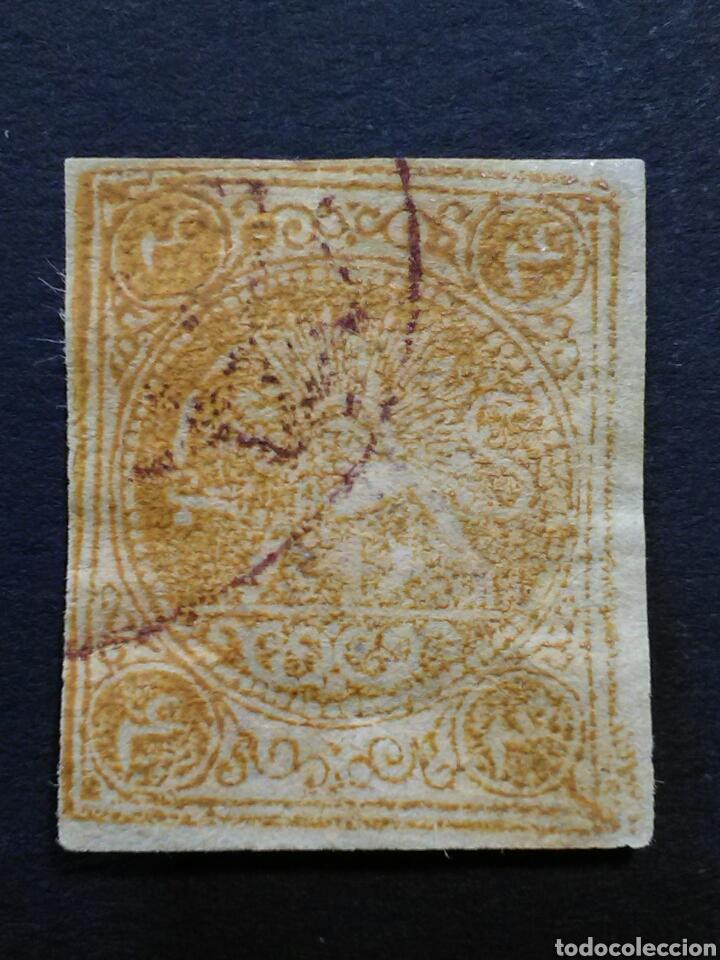 IRÁN. ESCUDO DE ARMAS. 1876. 4 KR. SELLO CLAVE. (Sellos - Extranjero - Asia - Irán)