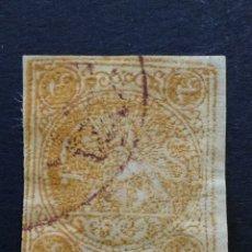 Sellos: IRÁN. ESCUDO DE ARMAS. 1876. 4 KR. SELLO CLAVE.. Lote 121537506