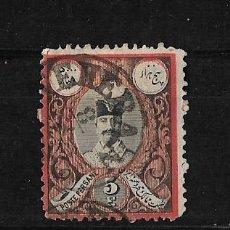 Sellos: PERSIA IRAN 1882 EFIGIE DE NASR ED DIN. Lote 121916107