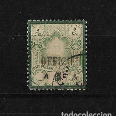 Sellos: PERSIA IRAN 1886-87 SELLO DE 1882 CON SOBRECARGA. Lote 121916239