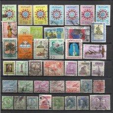Sellos: G405---LOTE SELLOS IRAK IRAQ,ORIENTE MEDIO,ANTIGUOS,CLASICOS,VEA.ESCASOS.. Lote 124538215