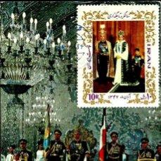 Sellos: IRAN SCOTT: 1490-(1968) ([PROCLAMACION DE EMPERADORES: FAMILIA REZA PAHLEVI] (TARJETA MÁXIMA). Lote 125235839