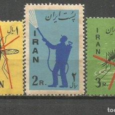 Sellos: IRAN YVERT NUM. 953/955 ** SERIE COMPLETA SIN FIJASELLOS -FUERTE COLOR EN GOMA PRECIO MUY REBAJADO-. Lote 136605558
