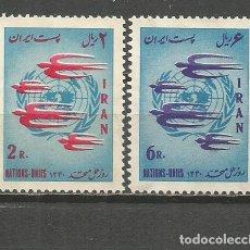 Sellos: IRAN YVERT NUM. 972/973 ** SERIE COMPLETA SIN FIJASELLOS -2 COLORES EN LA GOMA-. Lote 136606030